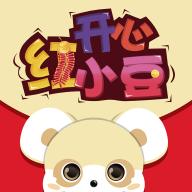 开心小红豆(养殖游戏赚钱)